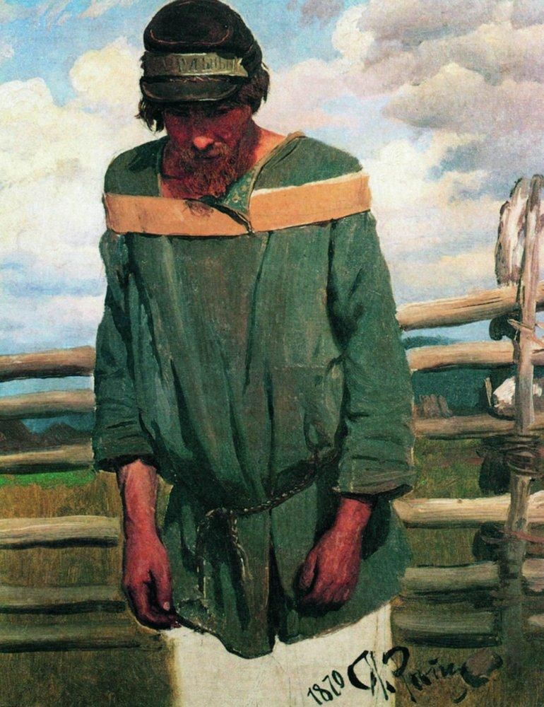 "Ilya Efimovich Repin. Burlak. Study for the painting ""barge haulers on the Volga"""