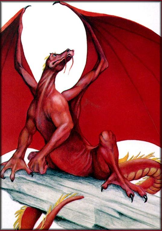 Давид Черри. Огненный дракон