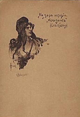 Сергей Сергеевич Соломко. Век