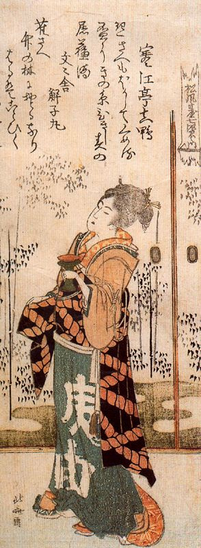 Кацусика Хокусай. Девушка с чашечкой сакэ