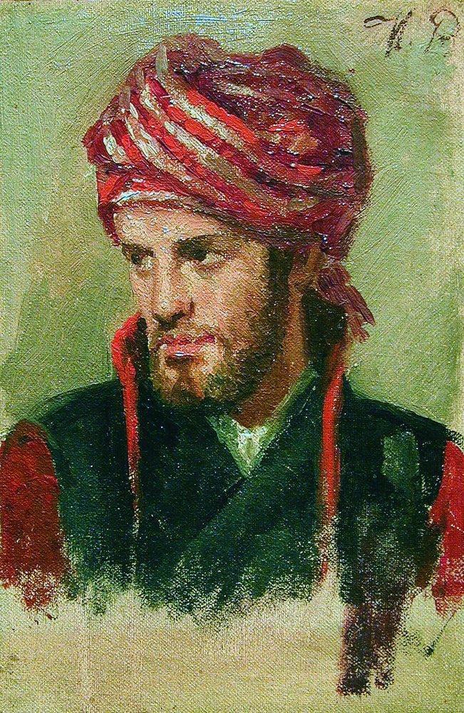 Илья Ефимович Репин. Портрет молодого человека в чалме