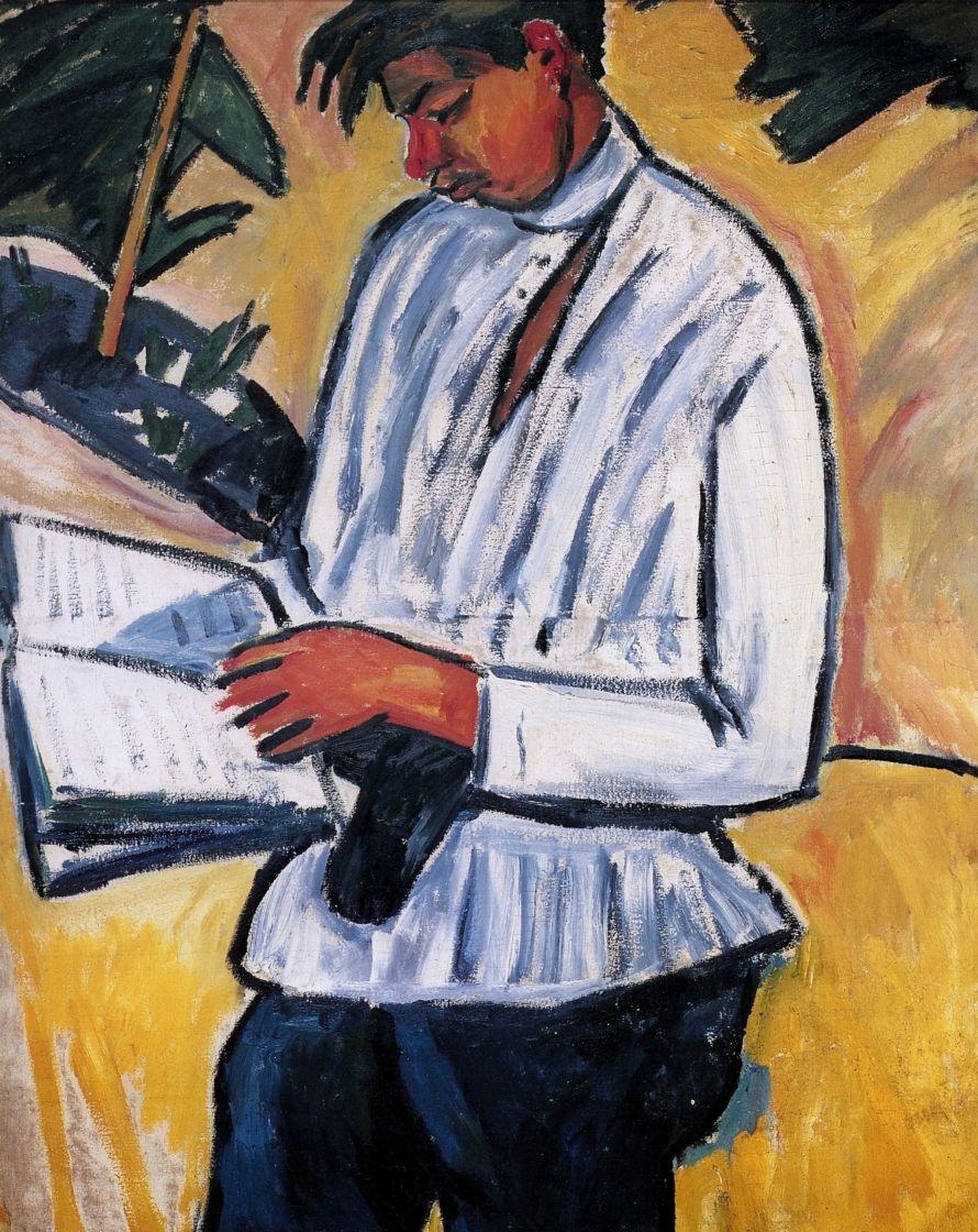 Mikhail Larionov. Portrait of the poet Velimir Khlebnikov