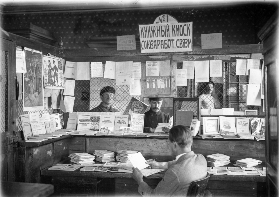 Historical photos. Printed products in Galich