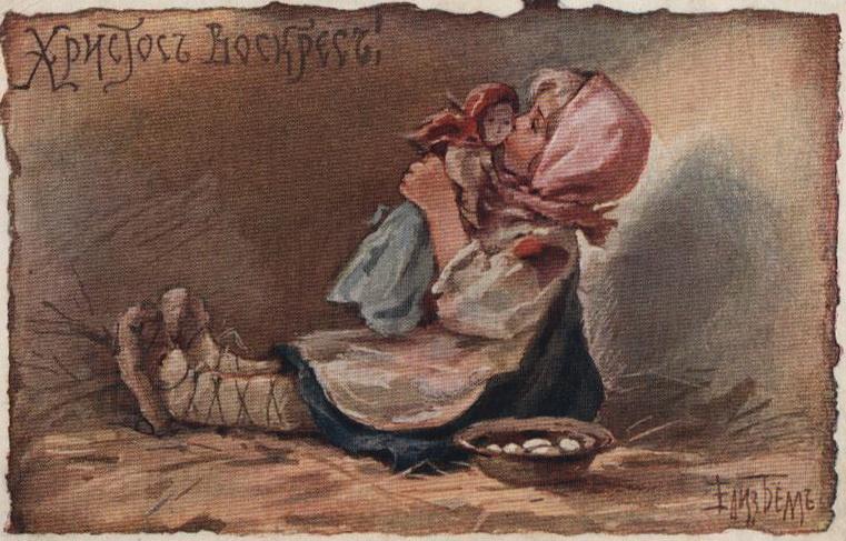 Elisabeth Merkurevna Boehm (Endaurova). Doll