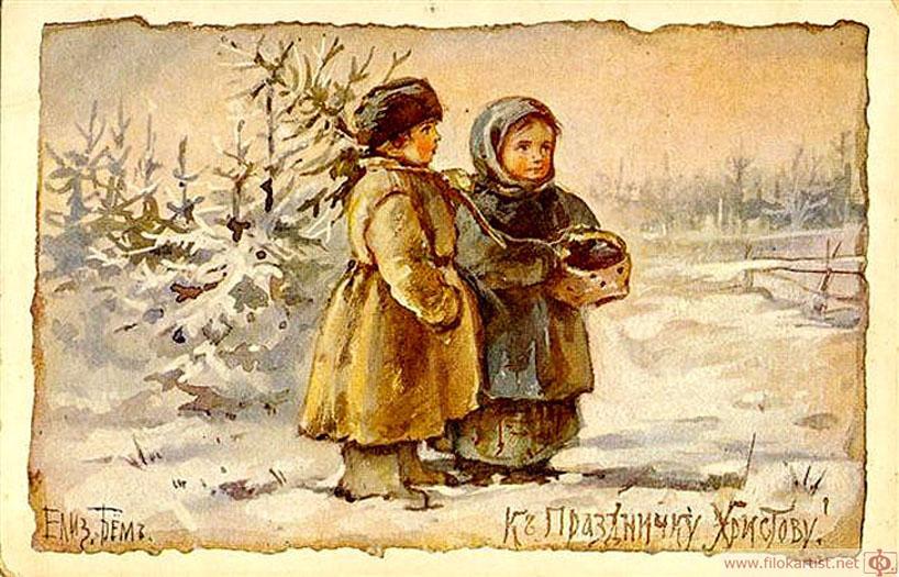 Елизавета Меркурьевна Бём (Эндаурова). К праздничку Христову!