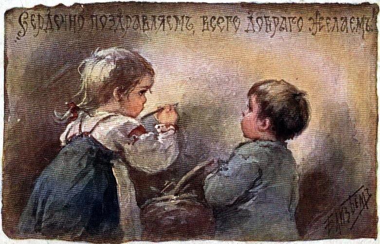 Елизавета Меркурьевна Бём (Эндаурова). Сердечно поздравляем, всего доброго желаем!