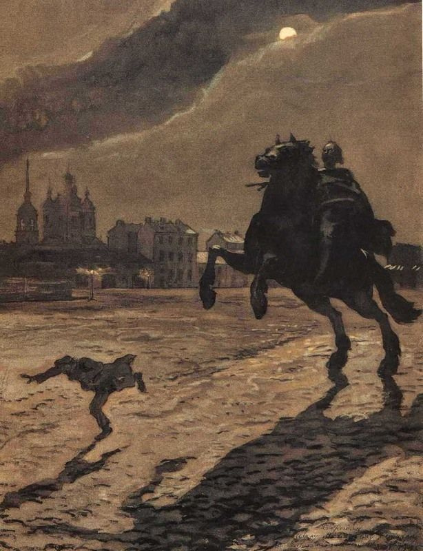 """Alexandre Benois. The frontispiece to the poem of A. S. Pushkin """"the bronze Horseman"""""""