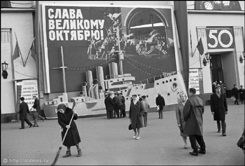 Historical photos. Campaign building dedicated to the 50th anniversary of the October Revolution (Khudozhestvenny movie theater in Moscow)