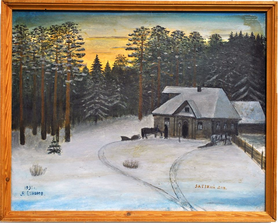 Alexander Vasilyevich Suvorov. Visiting house