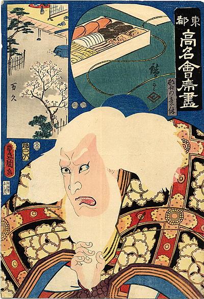 Хиросигэ Кунисада. Ярость