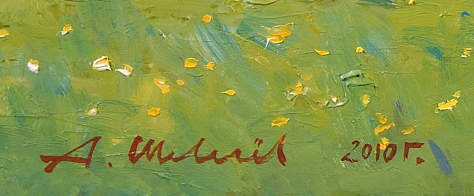 За домом.Май.Оргалит,масло 35,5 x 68,5 см.2010 2