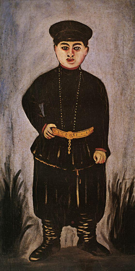 Нико Пиросмани (Пиросманашвили). Маленький кинто