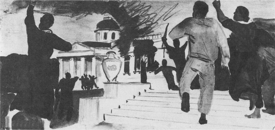 Александр Александрович Дейнека. Крестьянское восстание. Эскиз росписи актового зала здания Наркомзема