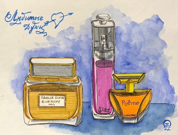 Larissa Lukaneva. Favorite perfume. Sketch.