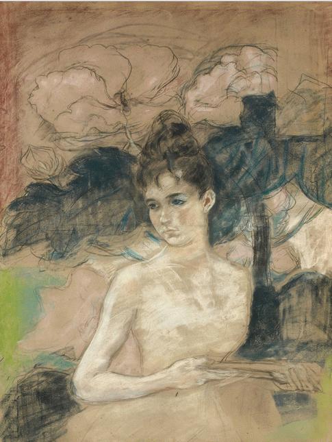 Камилла Клодель. Портрет Луизы Клодель (мадам Массари)
