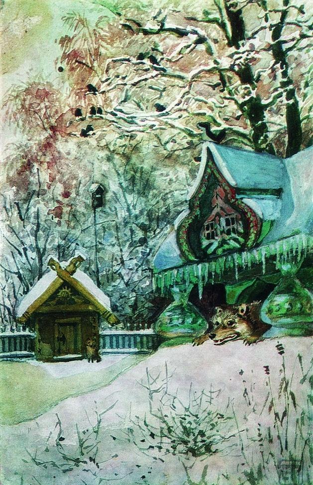 "Elena Dmitrievna Polenova. Illustration for the fairy tale ""Wolf and the Fox"""