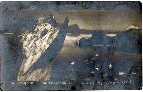 Вильгельм Александрович Котарбинский. Надзвездные края