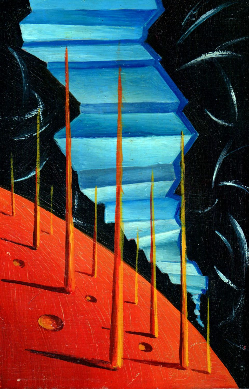 Vladimir Vasilyevich Abaimov. Dark Side of the Moon Pink Floyd