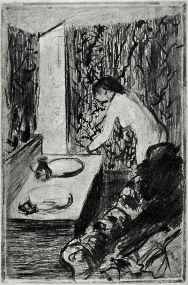 Edgar Degas. Small bathroom