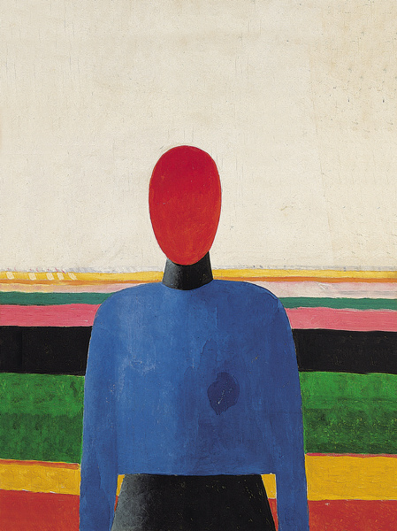 Kazimir Malevich. Female torso