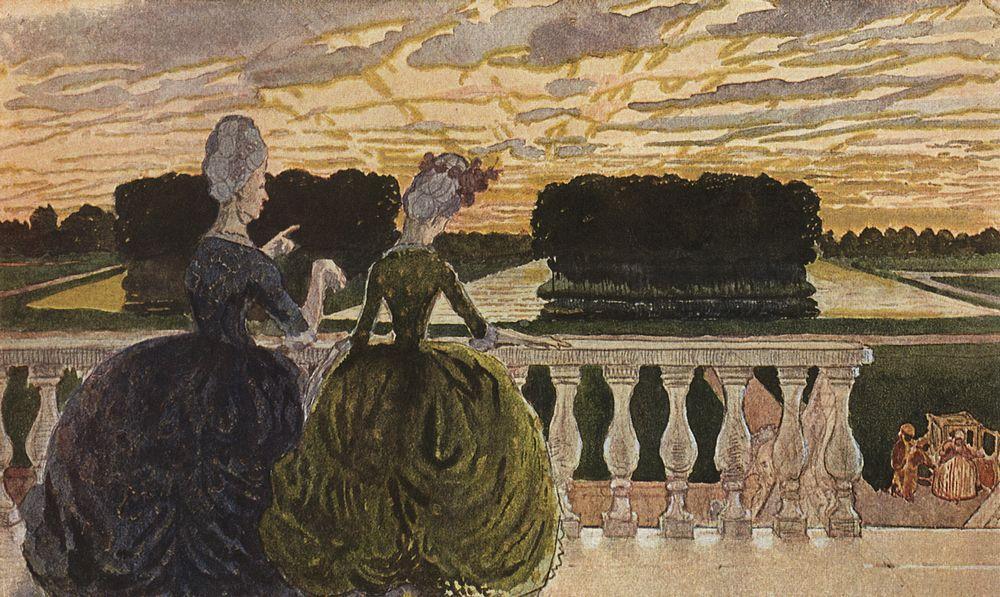 Константин Андреевич Сомов. Две дамы на террасе
