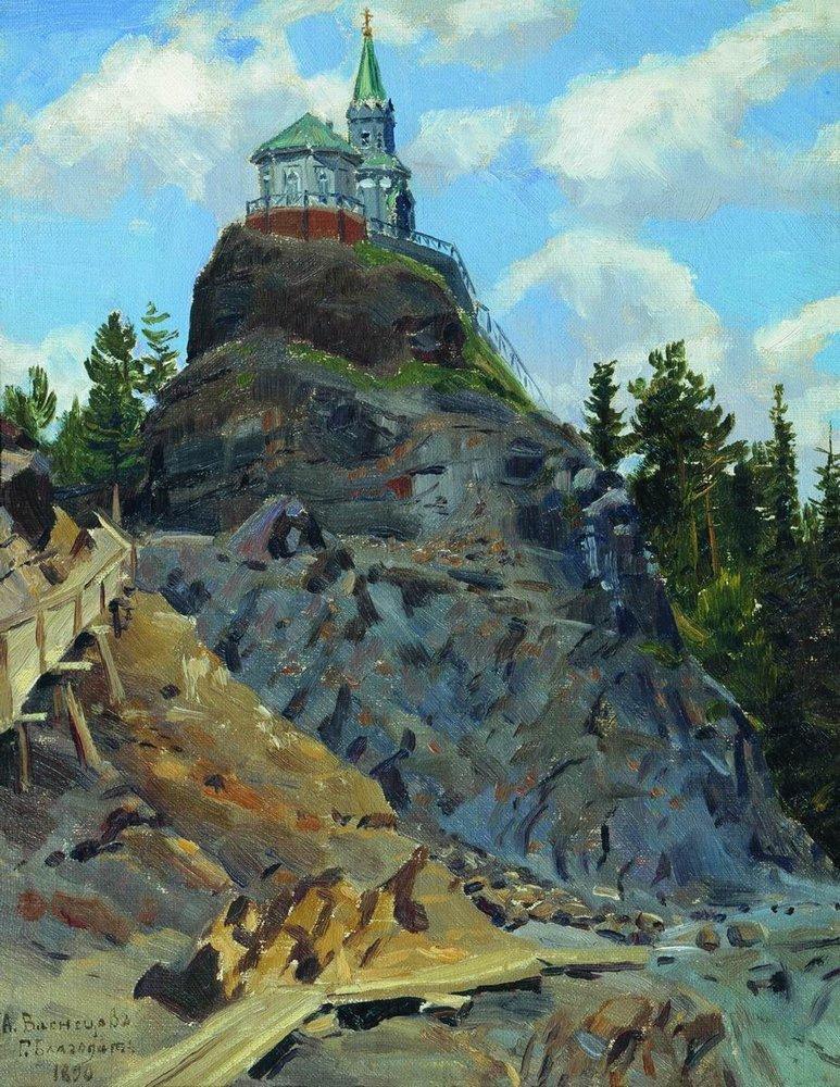 Apollinarius Mikhailovich Vasnetsov. Mount Grace