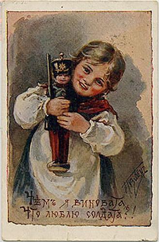 Елизавета Меркурьевна Бём (Эндаурова). Чем я виновата, что люблю солдата