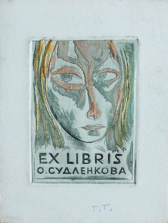 "Henry Evgenievich Tihanovich. Ex-libris ""OA Sudlenkova"""