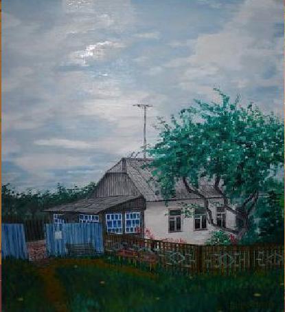 Vladimir Adamovich Ropot. Home