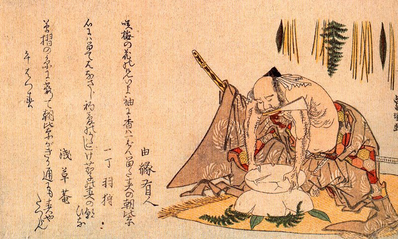Кацусика Хокусай. Самурай Сабуре