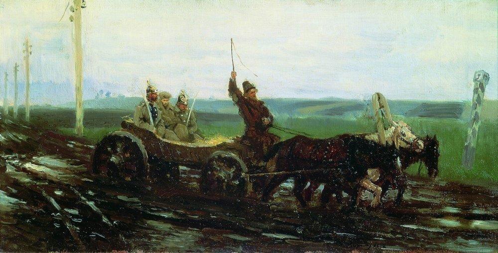Илья Ефимович Репин. Под конвоем. По грязной дороге