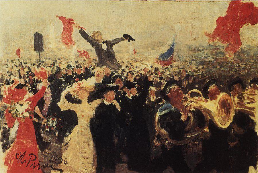 Илья Ефимович Репин. Манифестация 17 октября 1905 года. (Эскиз)
