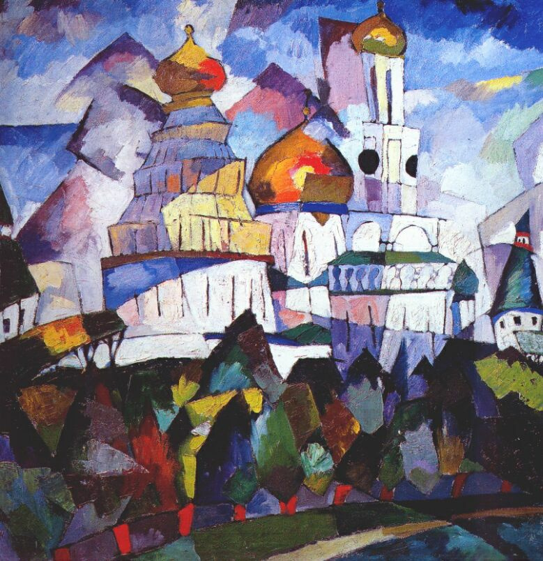 Аристарх Васильевич Лентулов. Церковь, Новый Ерусалим