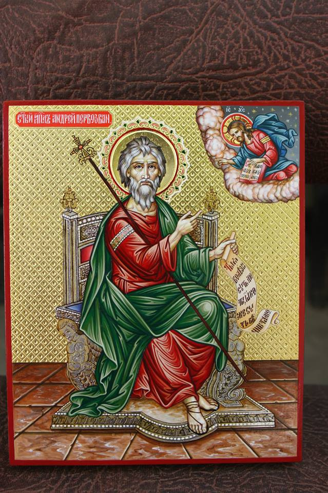 Alexander Alekseevich Zubko. Holy Apostle Andrew the First Called