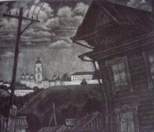 Александр иванович галковский. Старый Тобольск