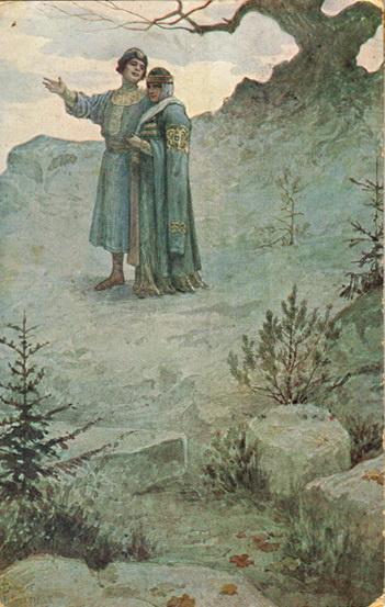 Сергей Сергеевич Соломко. Обещание