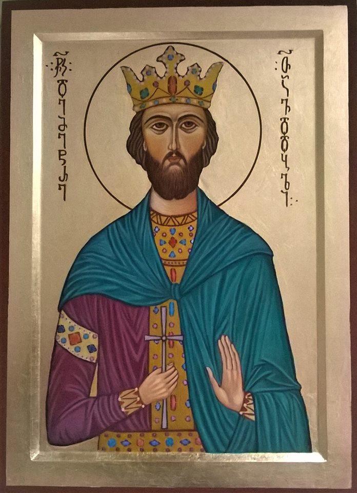 """Badri bukia. """"Dimitri the Sacrificer (King of Georgia)"""
