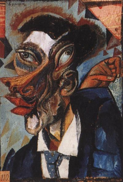 Давид Давидович Бурлюк. Автопортрет