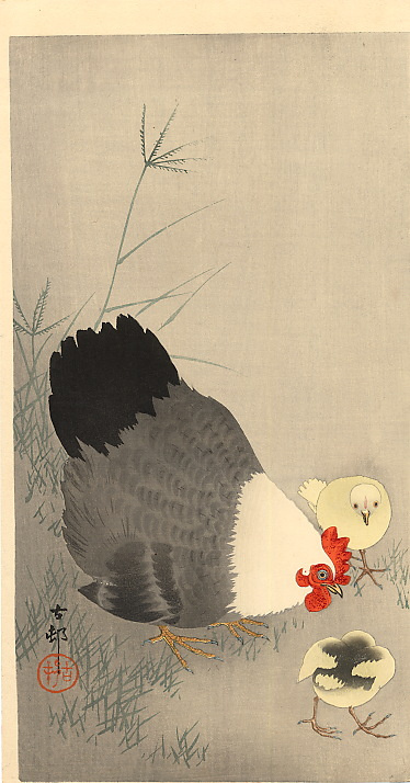 Ohara Koson. Birds 22