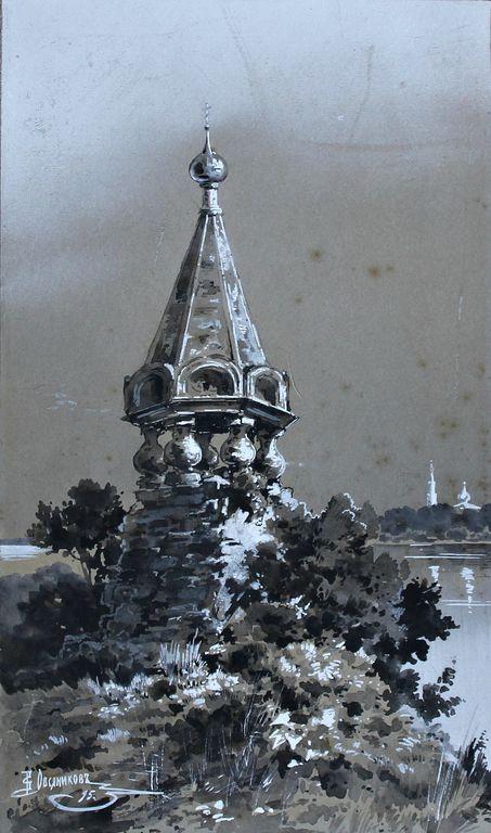 Valery Pavlovich Ovsyannikov. Chapel