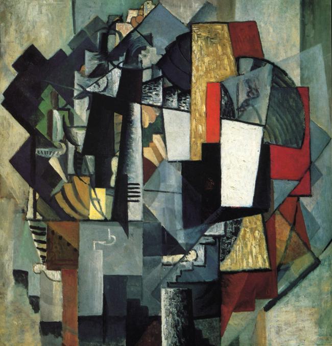 Kazimir Malevich. Bureau and room