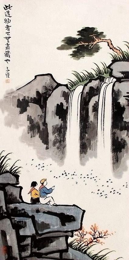 Zikai Feng. Plot 14