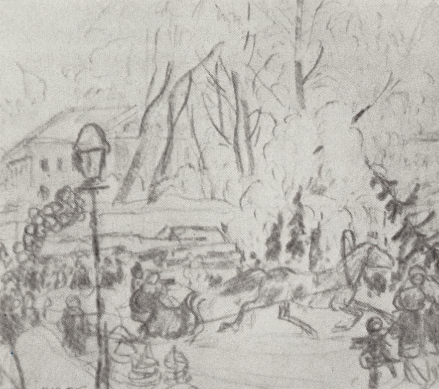 "Boris Mikhailovich Kustodiev. Preparatory drawing for the painting ""Christmas bargain"""