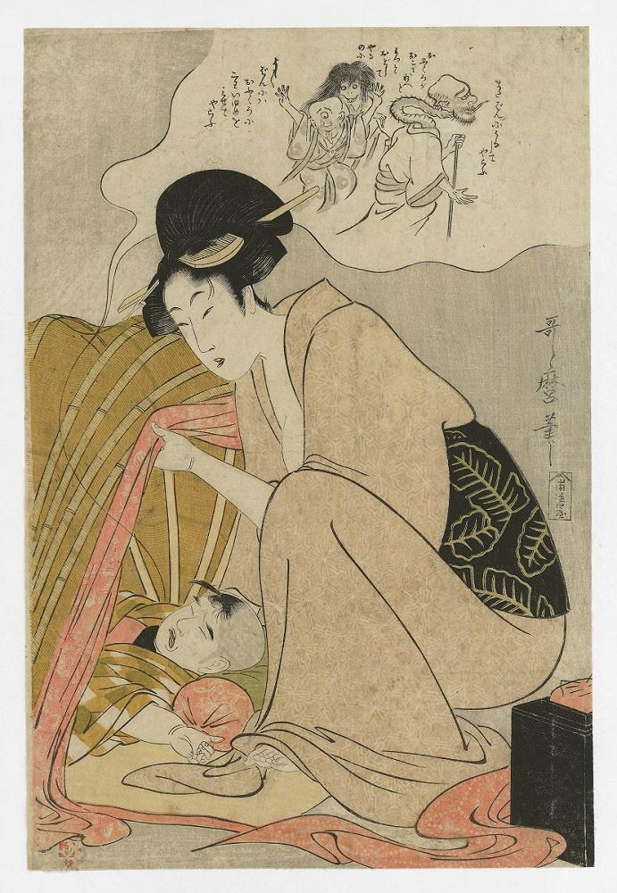 Kitagawa Utamaro. Bringing in the nightmare of a child