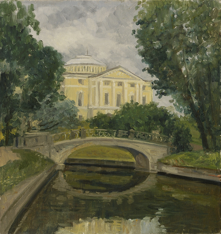 "Сергей Григорьевич Коваль. ""Pavlovsk Palace"" Pavlovsk Flax. . H. M."