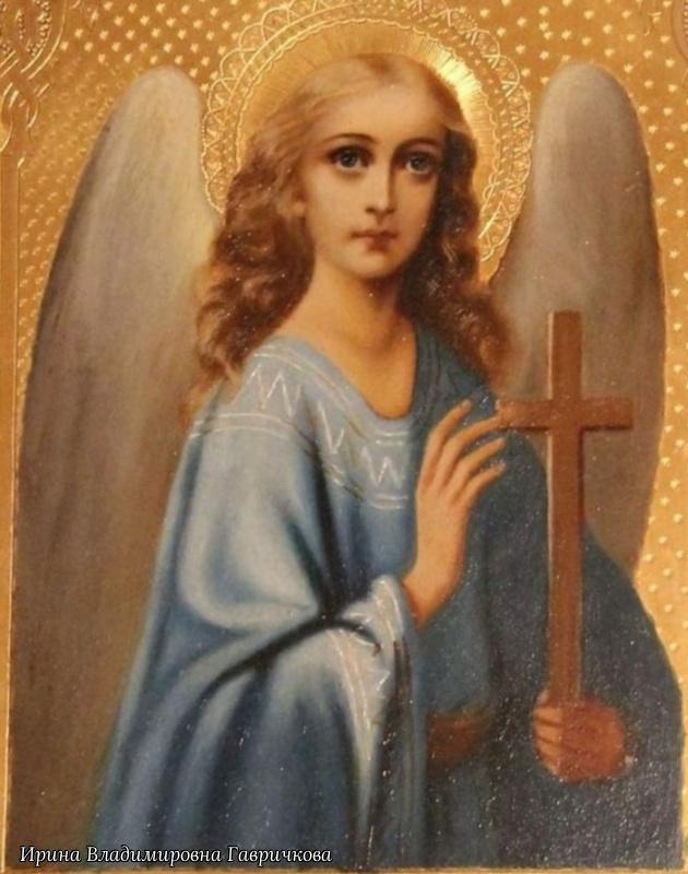 """Irina Vladimirovna Gavrichkova. """"My angel"""""""