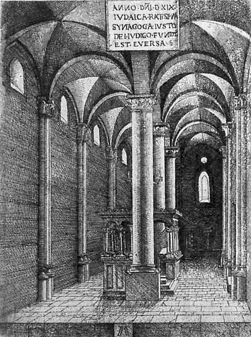 Альбрехт Альтдорфер. Внутренний вид синагоги в Регенсбурге