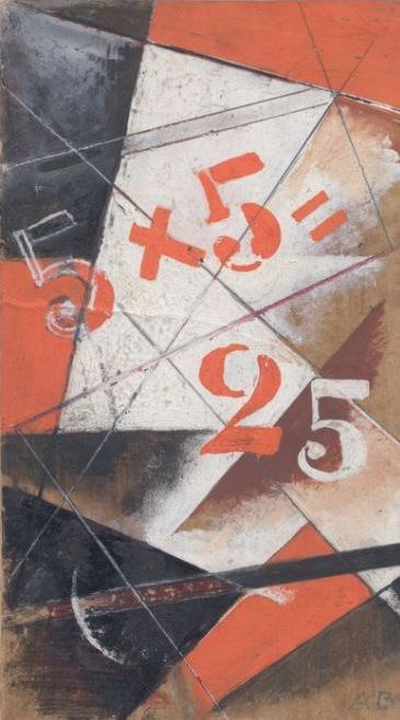 Александр Александрович Веснин. 5х5=25 (обложка каталога выставки)