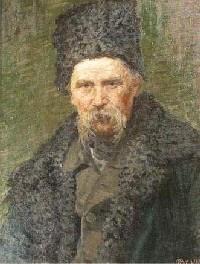 Давид Давидович Бурлюк. Портрет Т Г Шевченко .