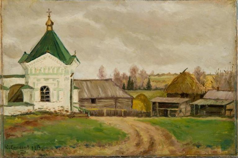 Сергей Анатольевич Емельянов. April in Baht